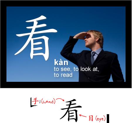 kan4_see_450x300_opt